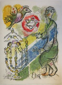 Exodus - Bezaleel and His two Golden Cherubim, Marc Chagall