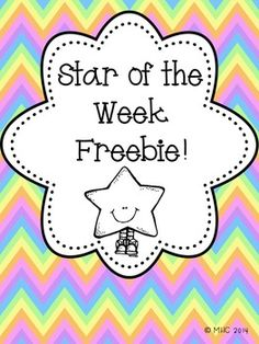 Star of the Week! Do you want to start doing Star of the Week in your classroom? This freebie is the perfect way to start! It contains a letter to parents and a cute page for the student to fill out. I intend to send this home with one student a week, so they can be featured in our classroom.