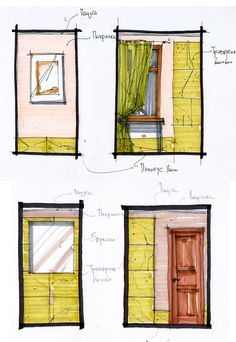 SKETCHES - STUDIO BELENKO / INTERIOR DESIGN