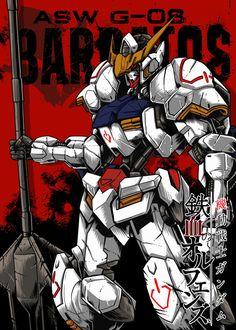 Arte Gundam, Gundam Wing, Gundam Art, Digimon Wallpaper, Cartoon Wallpaper Iphone, Gundam Vidar, Artwork Prints, Poster Prints, Blood Orphans