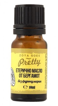 Зоя.БГ - Етерично масло от бергамот - 10 мл Pretty, Food, Essen, Meals, Yemek, Eten