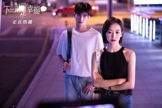 Song Wei Long, Victoria Song, Go Ahead, Korean Drama, Finding Yourself, Actors, Songs, Film, Couples