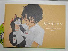 Like A Lion, Coming Of Age, Manga Art, Otaku, Anime, March, Draw, Cartoon, Creative