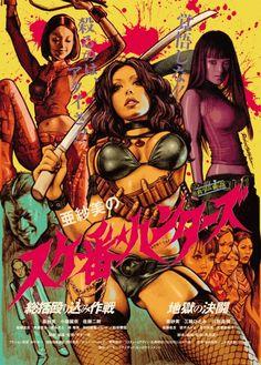 Yakuza Hunters poster