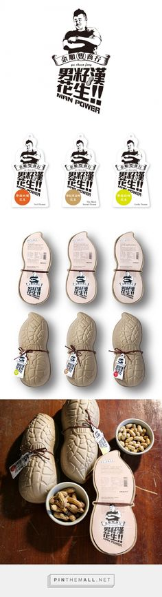 Man Power Peanuts.   The design is a half peanut in molded pulp. The visual image is expressed in humor approach, through the affability and passion which are naturally shown by the third generation of Yu Shun Feng, Mr. Yu Zhao Feng, his frankness and boldness as a true man once again brings a fresh interpretation of peanuts.