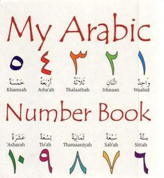 My Arabic Number Book By: Publisher: Dar us Salam Hardcover, 29 pages Alternate SKU: 9789960732589 Arabic Phrases, Arabic Words, Speak Arabic, Learn Quran, Learn Islam, The Words, Learn Arabic Online, Arabic Alphabet For Kids, Arabic Lessons