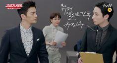 "Seo In Guk's Drama ""High School King"" Releases First Trailer | the crazy ahjummas"