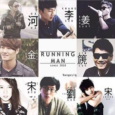 Song Joong Ki hope you come back soon from military service and is reinstated in Running Man :')