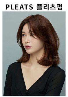 Shoulder Haircut, Shoulder Length Hair, Korean Short Hair, Korean Hair Color, Medium Hair Cuts, Medium Hair Styles, Long Hair Styles, Oval Face Haircuts, Haircuts For Long Hair