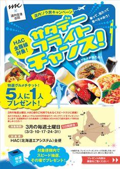 https://www.google.co.jp/search?q=キャンペーン プレゼント