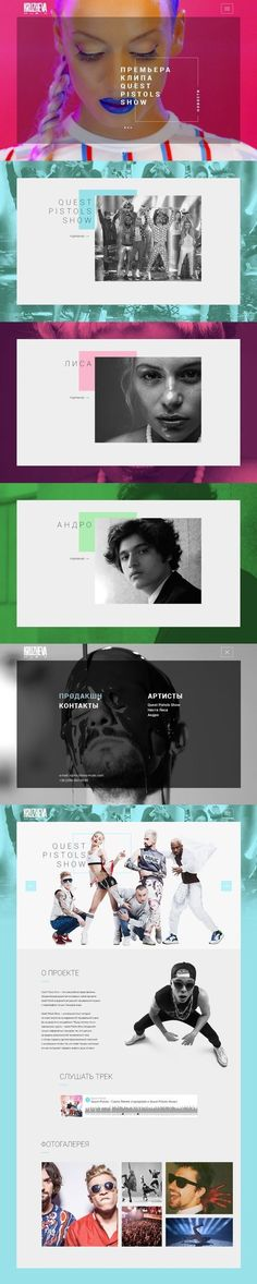 Kruzheva music promotion on Behance - Image Editing - Edit image online tool. - Kruzheva music promotion on Behance Webdesign Inspiration, Flyer Design Inspiration, Site Design, Layout Design, Cv Web, Design Editorial, Bussiness Card, Print Layout, Text Layout