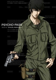 Psycho-Pass Archives - Taylor Hallo - Taylor Swift taking show anime and movies Manga Boy, Anime Manga, Me Me Me Anime, Anime Guys, Kogami Shinya, Badass Anime, Science Fiction, Psycho Pass, Cute Anime Couples