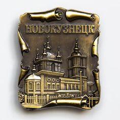 Metal Fridge Magnet: Russia. Novokuznetsk. Transfiguration of the Saviour Cathedral (Brass Color)