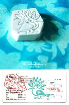 more handmade stamps