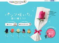 情人節 廣告 - Google 搜尋