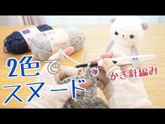 Teddy Bear, Toys, Link, Animals, Activity Toys, Animales, Animaux, Toy, Teddy Bears