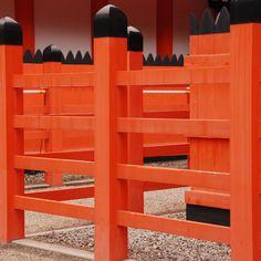 Japanese fence