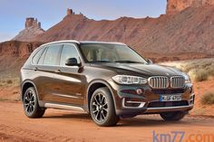 BMW X5 xDrive50i Gama X5 Todo terreno Sparkling Brown Exterior Lateral-Frontal 5 puertas