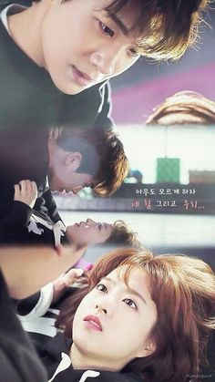 Strong woman Do Bong Soon episode 7 Park Hyung Sik, Strong Girls, Strong Women, Live Action, Ahn Min Hyuk, Strong Woman Do Bong Soon, Descendents Of The Sun, W Two Worlds, Park Bo Young