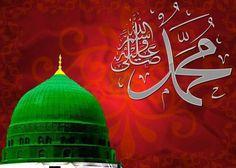 صورة عالية الجودة للتحميل - محمد رسول الله صلى الله عليه و سلم