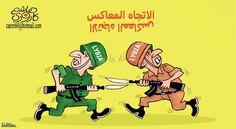 كاريكاتير صحيفة عكاظ (السعودية)  يوم الإثنين 24 نوفمبر 2014  ComicArabia.com (Beta)  #كاريكاتير