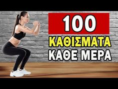 YouTube Real Fit, Pilates, The 100, Youtube, Medical, Gym, Fitness, Tips, Pop Pilates