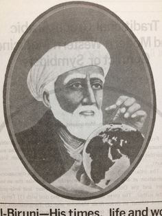 Arabic Surgeon al-Biruni Amazing People, Good People, League Of Extraordinary, International Health, Historical Art, Dark Ages, Old Pictures, Change The World, Golden Age