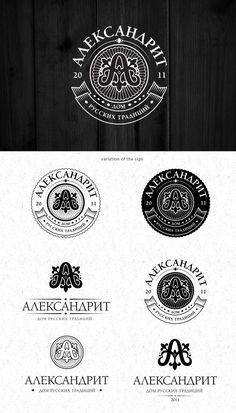 custom-letter-typography-designs-45
