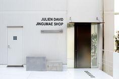 Julien David – Ciguë