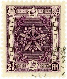 Manchukuo postage stamp: orchid crest