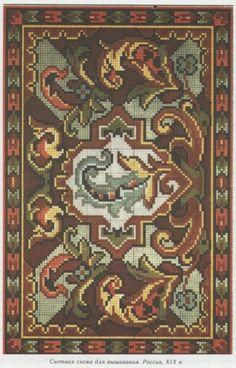 Gallery.ru / Фото #31 - 222 - ergoxeiro Vintage Cross Stitches, Vintage Embroidery, Diy Embroidery, Cross Stitch Embroidery, Embroidery Patterns, Mini Cross Stitch, Cross Stitch Charts, Cross Stitch Patterns, Cross Stitch Geometric