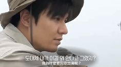 Lee Min Ho _ DMZ
