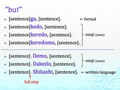 MLC Japanese Language Learning but                                                                                                                                                                                 More