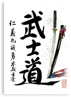 'Bushido and Seven Virtues of Samurai with Katana' Canvas Print by Mycks Katana, Samurai Art, Samurai Swords, Japanese Tattoo Art, Japanese Art, Kanji Tattoo, Bushido, Sketchy Tattoo, Sumi Ink