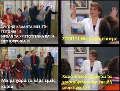Οι σαββατογεννημενες Funny Pics, Funny Stuff, Funny Pictures, Funny Quotes, Tv Series, Comedy, Greek, Lol, Humor