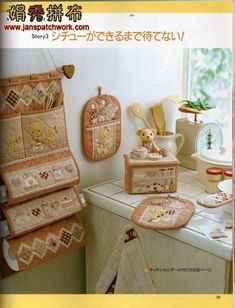 包 - Huhu Xiang - Álbuns da web do Picasa Sewing Art, Sewing Crafts, Sewing Projects, Sewing Patterns, Patch Quilt, Applique Quilts, Patchwork Quilting, Book Crafts, Diy And Crafts