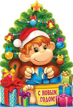 обезьянка новый год иллюстрации - Поиск в Google