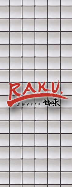 RAKU's restaurants in Las Vegas. As ''Raku'' means ''Enjoyment'', we would like you to enjoy our authentic Japanese food and Japanese French style dessert. Our goal is to see your Happy Smile:) Happy Smile, Welcome, Are You Happy, Las Vegas, Restaurants, Neon Signs, Travel, Baby, Diners