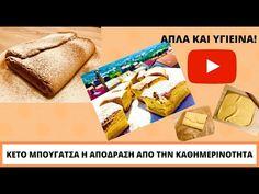 Ελληνικές Κέτο Συνταγές - Μπουγάτσα - YouTube Lemon Recipes, Keto, Bread, Youtube, Food, Lime Recipes, Brot, Essen, Baking