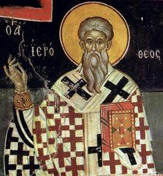 Hieromartyr Hierotheus, Bishop of Athens Orthodox Calendar, Byzantine Art, Russian Orthodox, Illuminated Manuscript, Mona Lisa, Saints, History, Artwork, Painting