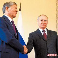 普丁(右)神隱10天後昨公開露面,接待吉爾吉斯總統阿坦巴耶夫。路透