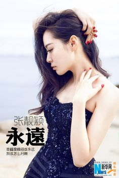 China Entertainment News aggregates the latest news shapping China's entertainment industry. Latest Pics, Old Hollywood, Asian Beauty, How To Look Better, Singer, China, Entertaining, News, Hair Styles