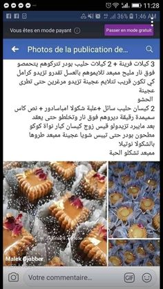 Arabic Dessert, Biscuits, Recipies, Cooking Recipes, Vegetables, Kitchen, Food Items, Good Food, Chocolate Packaging