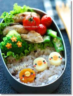The Ugly Duckling bento