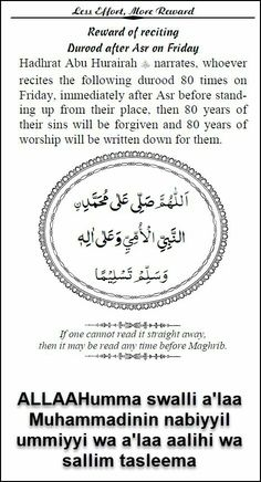Duaa Islam, Islam Hadith, Islam Muslim, Islam Quran, Alhamdulillah, Islamic Prayer, Islamic Teachings, Islamic Dua, Islamic Inspirational Quotes