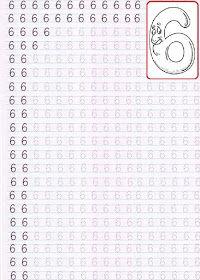 EDUCATIA CONTEAZA : 6_(SASE) Printable Preschool Worksheets, Alphabet Worksheets, 1 To 100, English Worksheets For Kids, Pre School, Numbers, Books, Giraffe Illustration, Preschool Math Activities