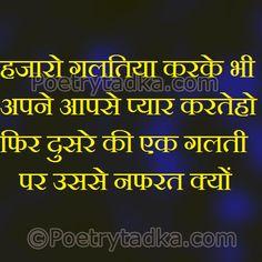 suvichar wallpaper image photu in hindi