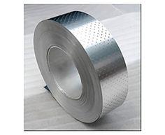 Gujarat #Aluminium is a Leading Suppliers of #AluminiumStrips