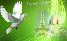 23 march 1940 Pakistan Resolution Day Beautiful SMS Messages