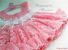 Robe pour fillette de 1 an et ses grilles gratuites !  - Modèles pour Bébé au Crochet